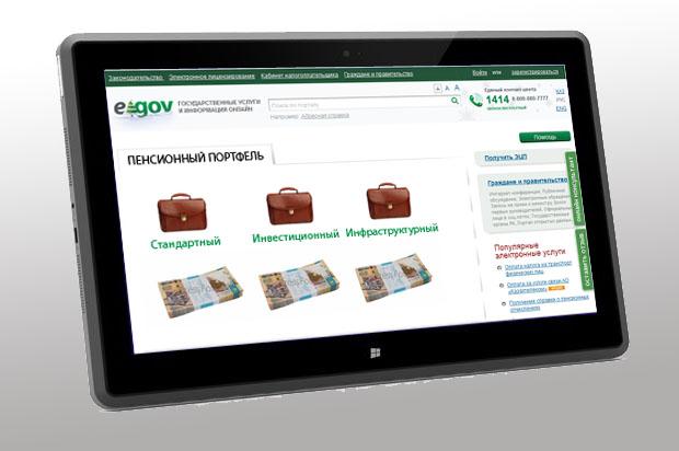 Пример пенсионного портфеля