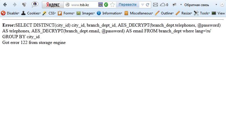 официальный сайт ЦЕСНАБАНКА на 11 ноября 2012